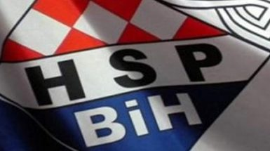hsp_bih_zastava_velika